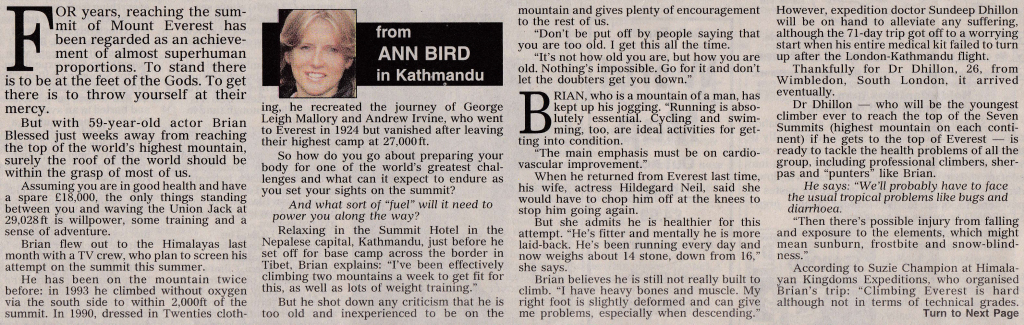 Ann Bird article